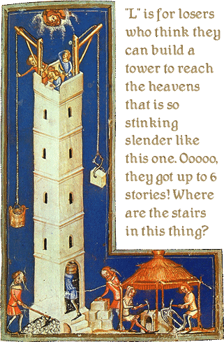 Ancient Tower of Babel Illustration